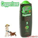 コパトーン トロピカル Coppertone