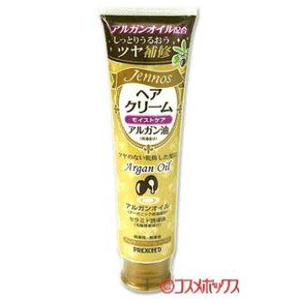 Yanagiya genos cream argan (hair) 140 g Jennos PREXCEED yanagiya *.