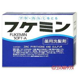 薬用 フケミン ソフトA(薬用洗髪剤) 医薬部外品 10g×5本入り ダリヤ(DARIYA)