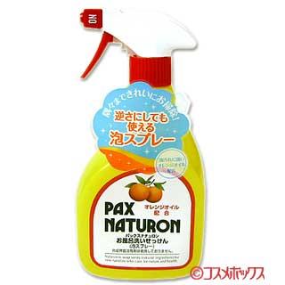 パックスナチュロン お風呂洗いせっけん (泡スプレー) 500ml PAX NATURON 太陽油脂