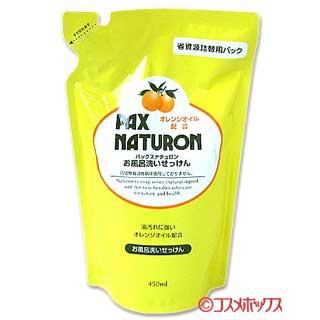 パックスナチュロン お風呂洗いせっけん(泡スプレー) 詰替用 450ml PAX NATURON 太陽油脂