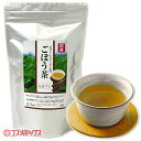 ゆずか 国産 ごぼう茶 50g yuzuka