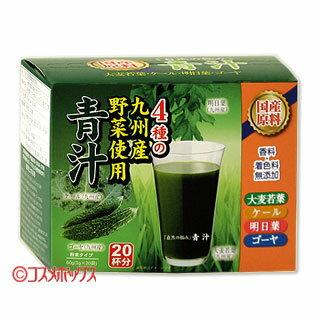 芙蓉薬品 4種の九州産野菜使用 青汁 粉末タイプ 60g(3g×20袋)