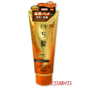 ICHIKAMI Thermal Repair Hair-end Pack 150g Kracie *