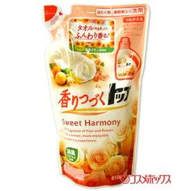 【価格据え置き】5%還元 ライオン 香りつづくトップ レギュラータイプ Sweet Harmony つめかえ用 810g LION