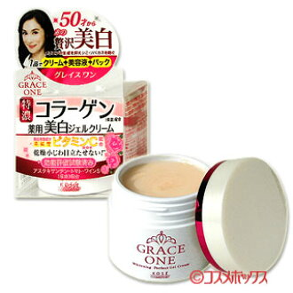 高丝GRACE ONE 药用 美白浓密凝露100g GRACE ONE KOSE COSMEPORT