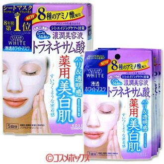 高丝CLEARTURN 美白面膜 (傳明酸)5片(22ml×5)CLEARTURN KOSE COSMEPORT