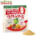 5%還元 サラヤ ラカントS 顆粒 カロリーゼロの自然派甘味料 800g saraya lakanto【在庫限り】