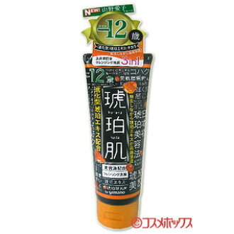"YAMANO ""Kohaku-Hada Beauty Cleansing Face Wash"" 140g"