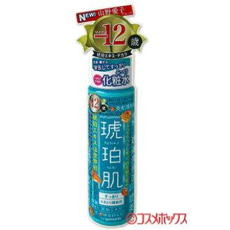 앰버 스킨 로션 220mL 쉬워서 타입 Kohaku-hada yamano *