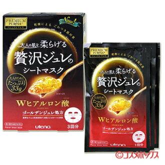 Utena PREMIUMPURESA Golden gelee(jelly) mask Hyaluronic acids 33 g ×3 piece PREMIUM PURESA utena *