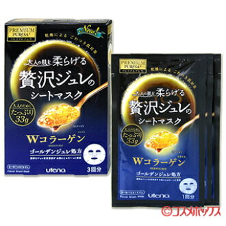 Utena Premium Puresa Golden gelee(jelly) mask Collagen 33 g × 3 piece PREMIUM PURESA utena *