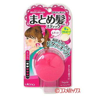 Utena Matomage Hair Styling Stick Regular type 13 g matomaje Utena *
