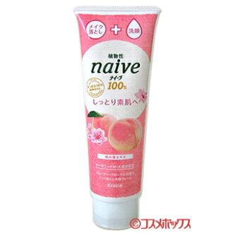 쿠라시에나이브메이크 흘림 세안 폼 복숭아의 잎엑기스 배합 190 g naive Kracie *