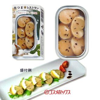 国分  K&K 罐头餐厅  江珧贝柱 ajillo basil 大葱 罗勒风味  固体含量 30g(总含量65g)