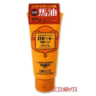 """ROSETTE """"Horse Oil Cleansing Paste"""" 120g"""
