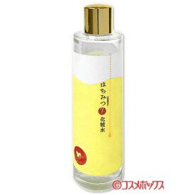 コスメボックス はちみつ生化粧水 120ml COSMEBOXオリジナル