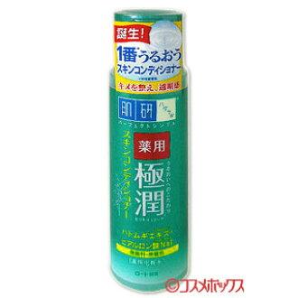 乐敦制药 肌研(hadalabo)药用 极润 肌肤调整液 170mL  hadalabo ROHTO *