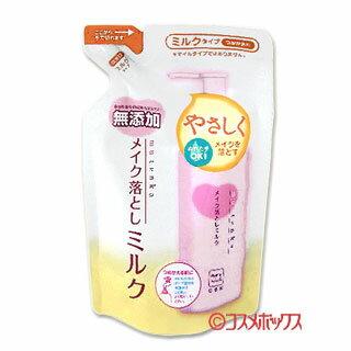 牛乳石鹸 カウブランド 無添加 メイク落としミルク 無添加フェイスケアシリーズ つめかえ用 130ml COW