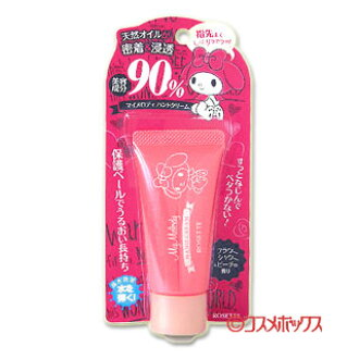 "ROSETTE ""My Melody Hand Cream"" 30g"