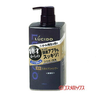 Mandom lucido hair medicated scalp do Shampoo (fragrance free) pharmaceutical products 450 ml mandom LUCIDO *
