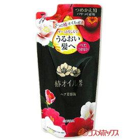 椿オイル配合 ヘア美容液 つめかえ用 90ml ダリヤ(DARIYA)