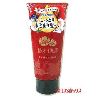 DARIYA(塔丽雅)山茶油配料  润发霜160g DARIYA *