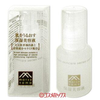 松山油保湿润肤霜保湿美容液 30 毫升松山 *