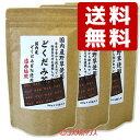 ●送料無料! 河村農園 国産 どくだみ茶 3g(15包入)×3個セット kwfa *