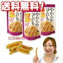 ●3袋セット/送料無料 幸田商店 やわらかほしいも スティックタイプ 120g×3袋