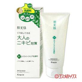 肌美精 大人のニキビ対策 薬用ホワイトクリア洗顔料 110g HADABISEI クラシエ(Kracie)