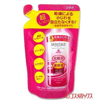 Moistage wrinkle essence lotion Super moist moisturizing moisture makeup water refill for 200 ml Kracie MOISTAGE *