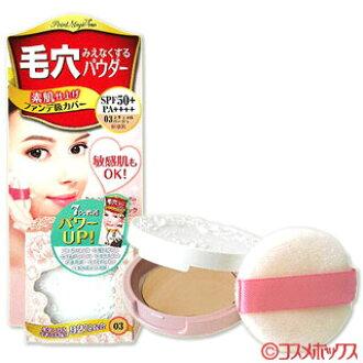 Kokuryudo Pressed Powder UV 03 Natural Beige Point Magic PRO *