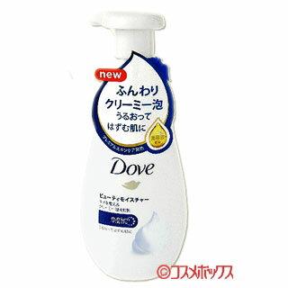 ダヴ ビューティモイスチャークリーミー泡洗顔料 160ml Dove ユニリーバ(Unilever)