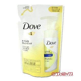 ダヴ オイル泡クレンジング つめかえ用 130ml Dove ユニリーバ(Unilever)