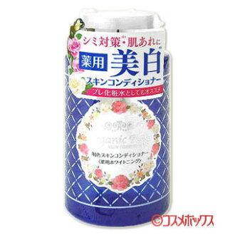 明色   调肤化妆水  药用美白用液  200mL *