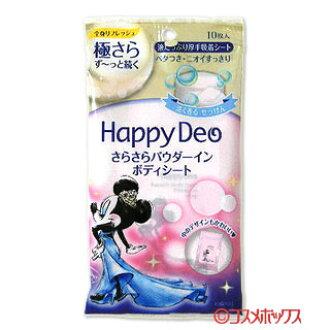 Mandom happy do body even more powder SOAP scent (Disney) 10-Happy Deo mandom *