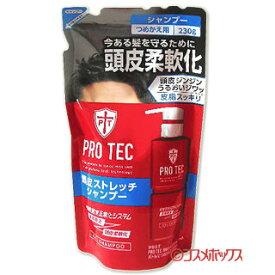 【価格据え置き】5%還元 ライオン プロテク 頭皮ストレッチシャンプー つめかえ用 230g PRO TEC LION
