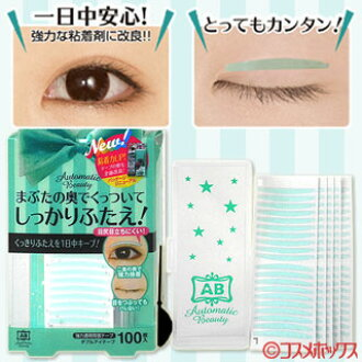 Diarra AB automatic beauty eye tape (double eyelid cosmetic) 100 photos with Automatic Beauty Dear Laura *