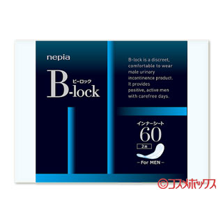 ネピア B-lock(ビーロック) インナーシート60 2枚 (男性用軽失禁ケア) nepia