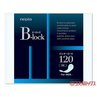 ネピア B-lock(ビーロック) インナーシート120 2枚 (男性用軽失禁ケア) nepia