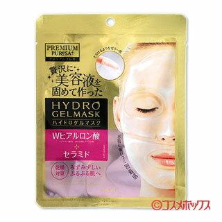 ウテナ プレミアムプレサ ハイドロゲルマスク Wヒアルロン酸 乾燥対策 1回分(25g) PREMIUM PUReSA utena