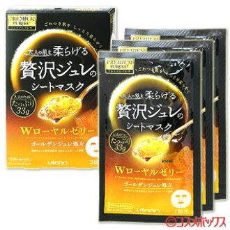 ● * * Utena premium Presa Golden Jul mask Royal Jelly 3 times a minute (33 g x 3) PREMIUM PUReSA utena *