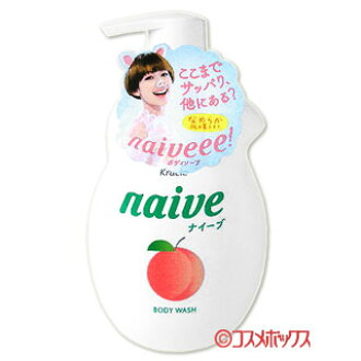 Kracie naive Body Soap Formulated with peach leaf extract  Jumbo size 530 mL naive Kracie *