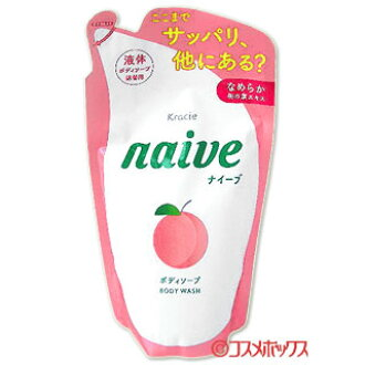 Kracie naive Body wash formulated with peach extract  Refill  380 mL naive Kracie *