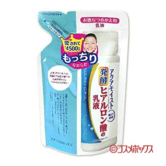 发酵 Juju Aqua 潮湿透明质酸化妆水笔芯 JUJU 化妆品 AQUAMOiST 的 130 毫升 *
