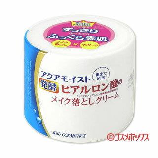 ジュジュ アクアモイスト 発酵ヒアルロン酸のメイク落としクリーム 160g AQUAMOiST JUJU COSMETICS