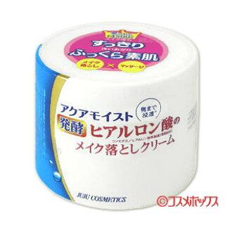 洁面膏 160g JUJU 化妆品 AQUAMOiST 的发酵 Juju Aqua 潮湿透明质酸化妆 *