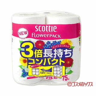 日本製紙クレシア スコッティ フラワーパック 3倍長持ち ダブル 4ロール FLowerPACK scottie