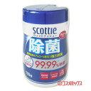 5%還元 【送料込】除菌 アルコールタイプ ウェットティシュー 100枚 スコッティ(scottie) 日本製紙クレシア【送料無料】